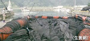 漁網・漁具