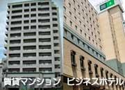 菊谷茂吉商店|不動産事業
