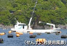 漁業関連事業