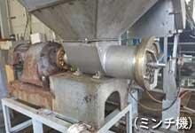 漁業機械・養殖装置