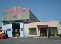菊谷茂吉商店 境港営業所