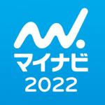 新卒求人「マイナビ2022」ページを開設しました!